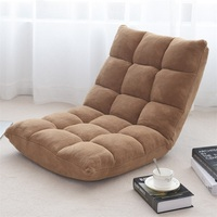 Adjustable 14 Position Cushioned Floor Chair Living Room Leisure Chair HW57991 Chaise Sofa Chair
