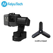 FeiyuTech WG2X Wearable Mountable Action Camera Gimbal Splash-proof Stabilizer for GoPro Hero 7 6 5 4 Sony RX0 Action Camera
