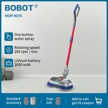 BOBOT MOP 9070 bezprzewodowy elektryczny Mop do podłogi zamiatanie i woskowanie, elektryczny Mop do zamiatania wody w sprayu