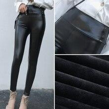 Legging en Faux cuir PU doublé polaire, collant épais, extensible, grande taille, pour lhiver, pantalon pour femmes