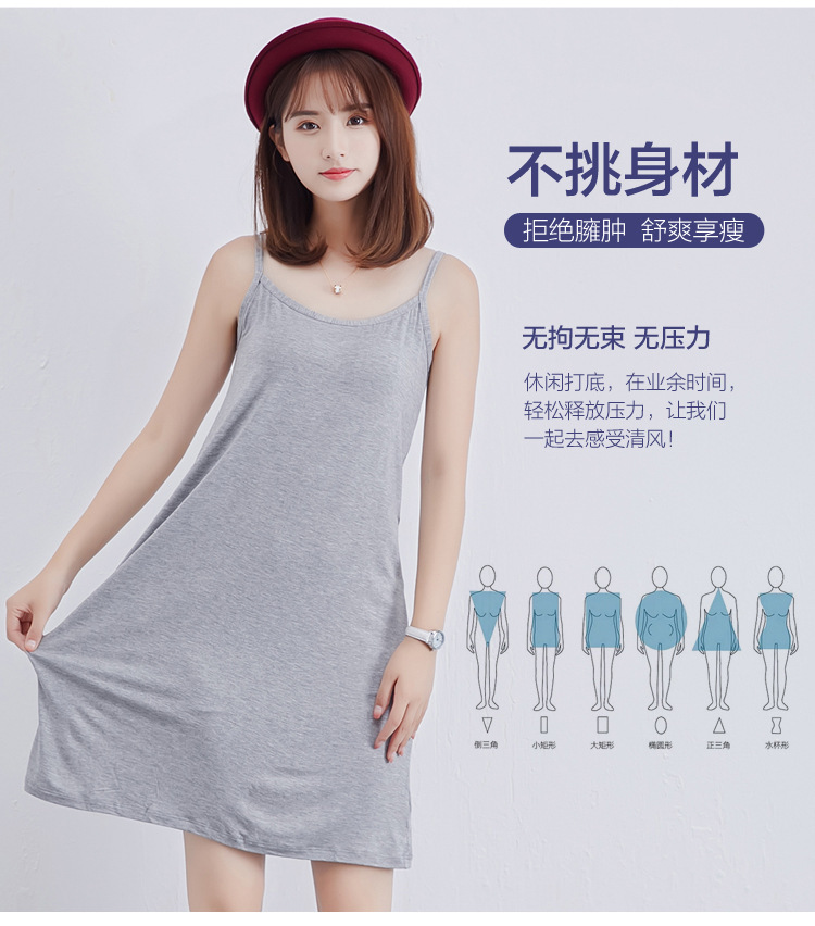 Solid Color Soft Nightgown Women's Summer Thin Qmilch Camisole Sleeveless Mid-length Dress-Outer Wear Skirt