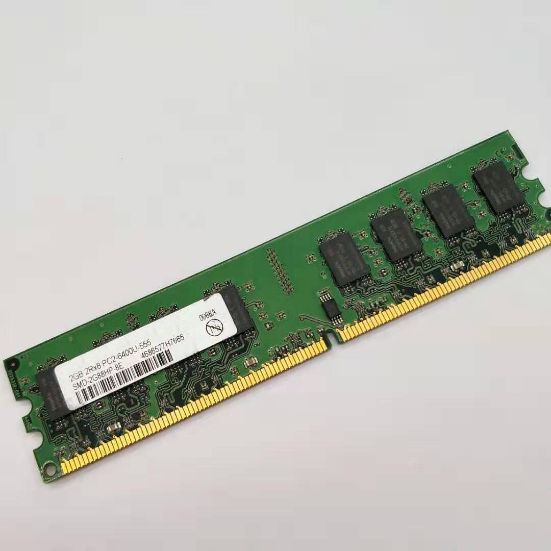 De 2GB 2X2GB 8GB DDR2 escritorio memoria 800Mhz pc2 6400u RAM DIMM Kembona original chips marca PC de escritorio DDR2 1 GB/2 GB/4 GB 800 MHz/667 MHz/533 MHz DDR 2 DIMM-240-Pins escritorio memoria Ram