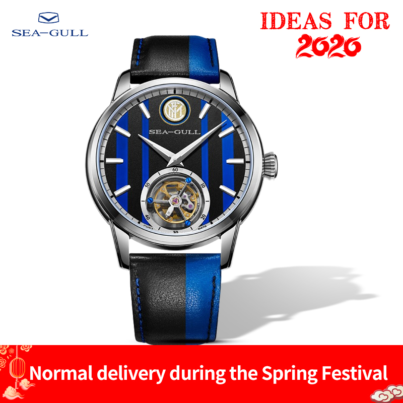 Seagull Watch Men's Mechanical Watch <font><b>Inter</b></font> <font><b>Milan</b></font> Tourbillon Limited Special Commemorative Table 819.92.6110 Artist Series image