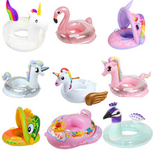 Inflatable Flamingo Kids Baby Swimming Ring Summer Beach Party Pool Toys Swimming Circle Pool Float Seat Accessories