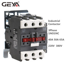 цена на GEYA Industrial Magnetic AC Contactor Din Rail CJX2 3Phase 40A 50A 65A 1NO1NC Telemecanique Contactor AC 220V or 380V
