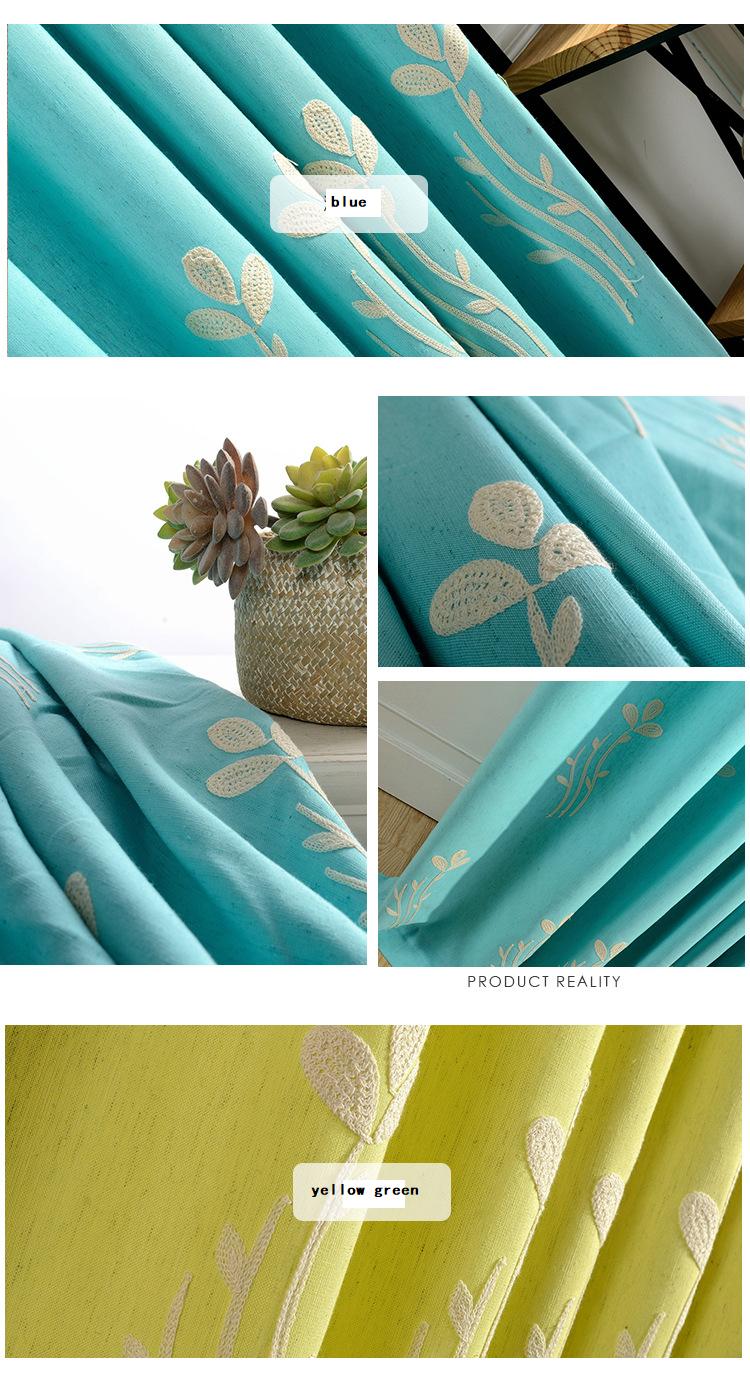Шторы для гостиной с встряхивающимися цветами Современные Простые
