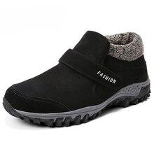 Stivali inverno caldo scarpe da Uomo di stile Russo di trasporto stivali da neve Della Caviglia per gli uomini in pelle scamosciata delle donne stivali di pelle con pelliccia di inverno scarpe stivali da uomo