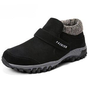 Image 1 - Stivali inverno caldo scarpe da Uomo di stile Russo di trasporto stivali da neve Della Caviglia per gli uomini in pelle scamosciata delle donne stivali di pelle con pelliccia di inverno scarpe stivali da uomo