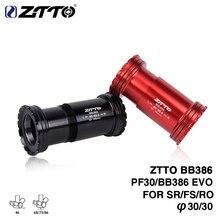 ZTTO BB386 30 PF30 адаптер велосипедный пресс подходят Нижние Винты-держатели ось для MTB Запчасти для шоссейного велосипеда bb30 30 мм шатун chainset