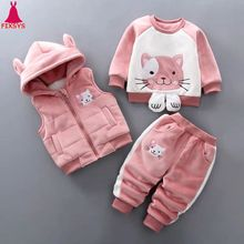 New 2020 Baby Boys Girls Warm Set Winter Cartoon Cat Kids Thickening Hooded Vest+Sweater+Pant 3Pcs Sport Suits Children Clothing