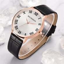 Часы женские кварцевые в римском стиле для влюбленных модные