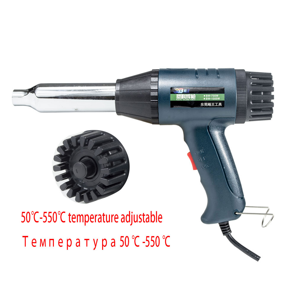 Electric Hot Air Plastic Welding Set