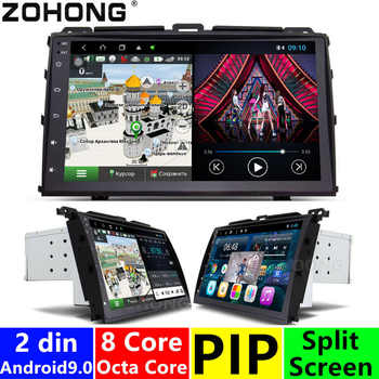 2 din Octa 8 Core Android 9.0 Car multimedia DVD Player for Toyota Prado 120 for Lexus GX470 autoradio CAR GPS navigation radio - DISCOUNT ITEM  27 OFF Automobiles & Motorcycles