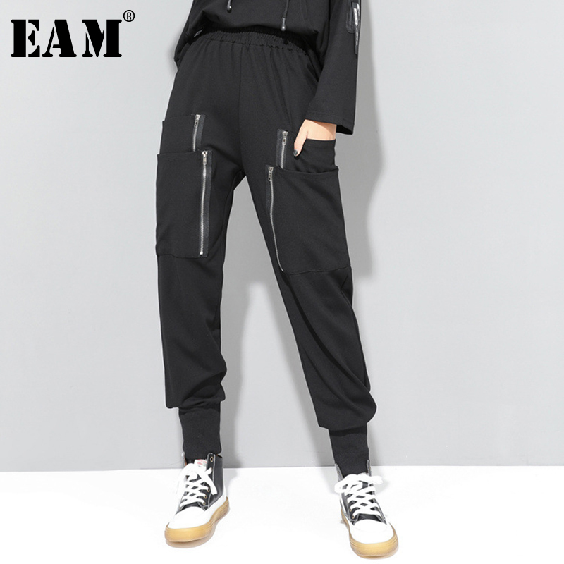 [EAM] High Elastic Waist Black Zipper Split Joint Harem Trousers New Loose Fit Pants Women Fashion Tide Spring Autumn 2020 1D690