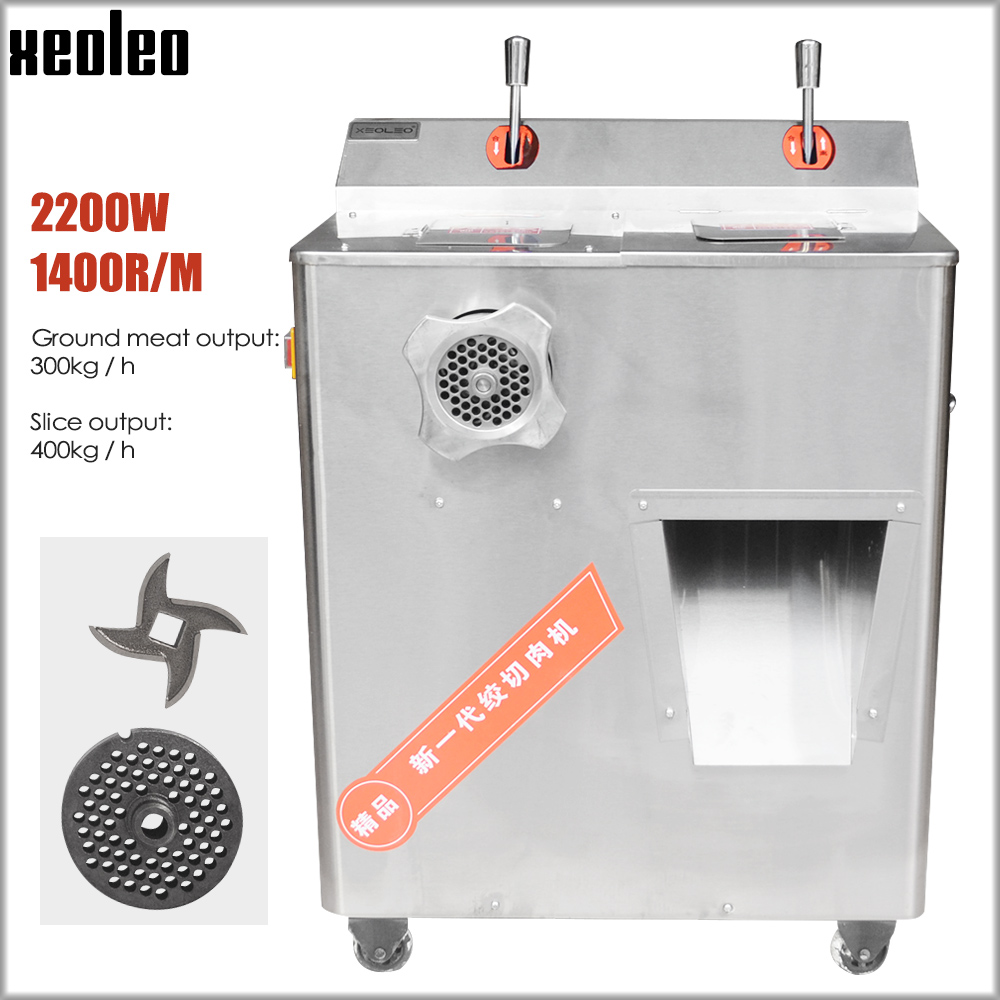 XEOLEO Electric Meat Grinder Commercial Enema Machine Shredded/Slicer Machine Stainless Steel Meat Cut Machine 220kg/h 2200W