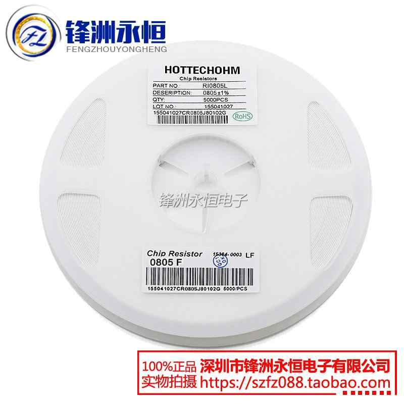 100pcs 0805 SMD Resistor 120 ohm 5/% RoHS 120R 121