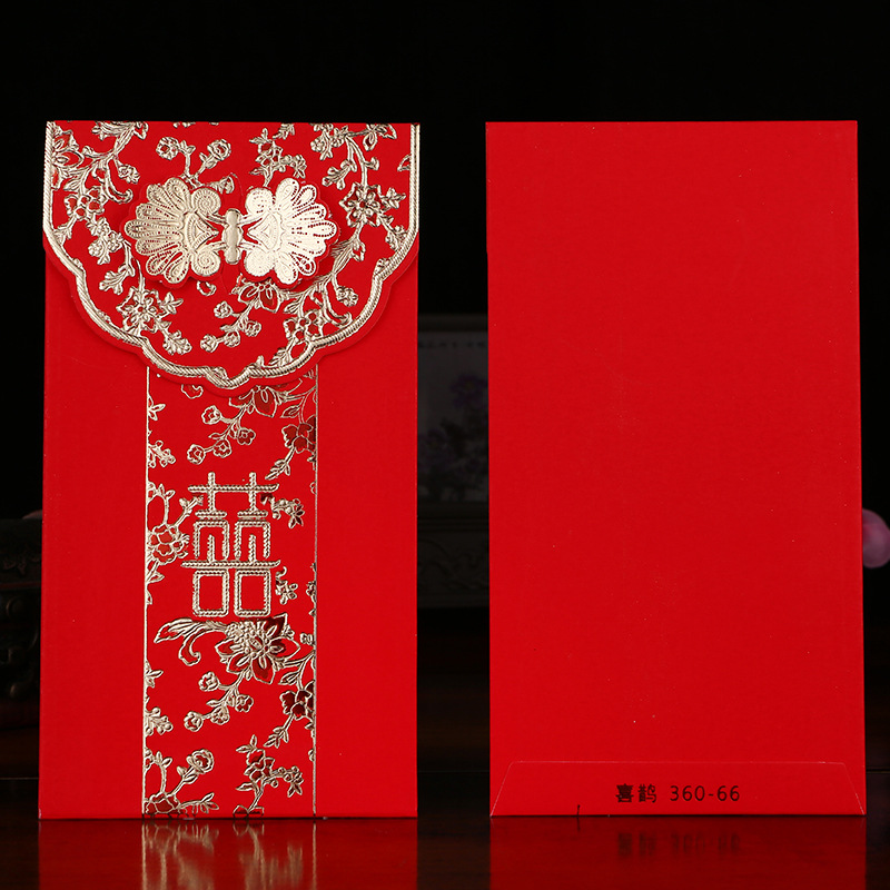 New Style Chinese Style Wedding Red Packet Marriage Supplies Wedding Cool Bronze Gold Color 1000 Yuan Red Envelope