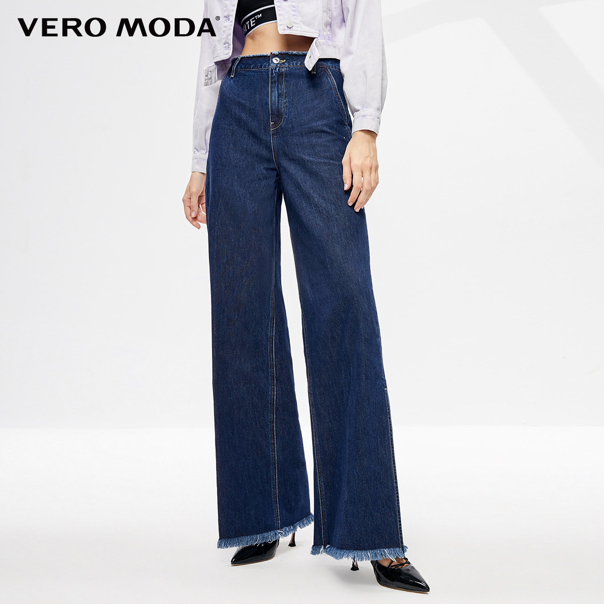 Vero Moda Women's 100% Cotton High-rise Washed Raw-edge Wide-leg Jeans | 319332512