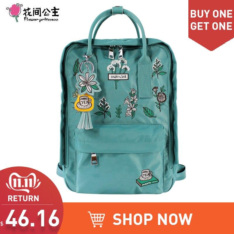 Flower Princess Women Embroidery Backpacks 14