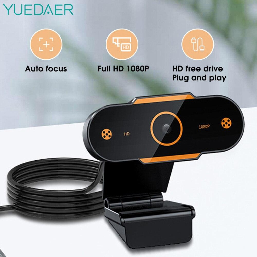 Веб-камера с микрофоном и автофокусом, Full HD 1080P, 2K