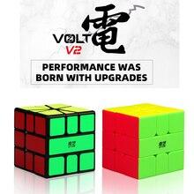 Cube Puzzle SQ1 Magico X-Man-Design Magnetic Qiyi Square 1 Educational Toys Cubo Mofangge