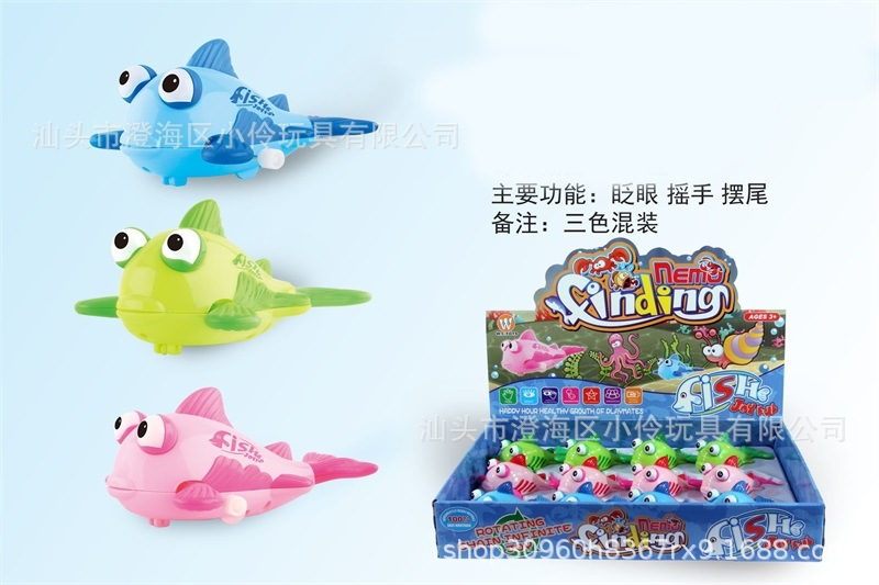 Creative CHILDREN'S Toy Shang Lian Yu Oceans Animal Educational Cute Cartoon Small Fish Wind-up Toy