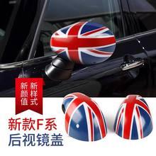 Housse de rétroviseur Union Jack pour Mini Cooper F54 F55 F56 F60 2019 2020, accessoire de décoration pour voiture Countryman, Nouvelle collection