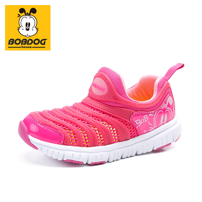 BOBDOG House Shoes Baby Shoes 1-3 Years Old Boy New Functional Shoes Breathable Mesh Shoes Toddler Shoes Men 61818