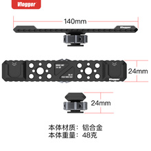 """Vlogger Double Hot Shoe Mount Extension Bar Dual Bracket With 1/4"""" Thread for DV DSLR Camera Smartphone Microphone LED Light"""