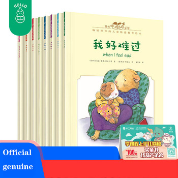 8PcsChinese And English Bilingual Children's Emotional Management And Character Development Picture Book Children education Book
