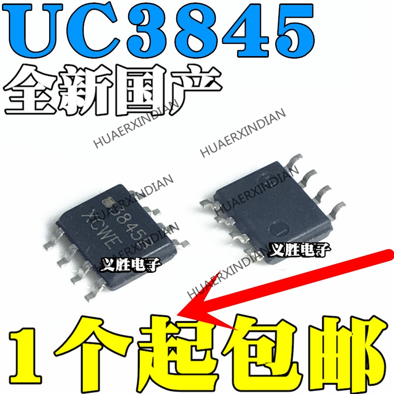 5PCS UC3845BN UC3845B UC3845 DIP8 HIGH PERFORMANCE CURRENT MODE PWM CONTROLLER