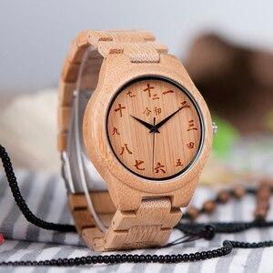 Image 4 - ブランド BOBO BIRD Watch Men Japan Movement Watches mens watches top brand luxury Made of Bamboo Wristwatch OEM Drop Shipping