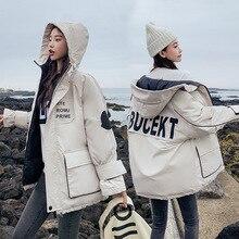 2019 New Female Warm Winter Jacket Womens Short Style Korean Hat Loose Coat