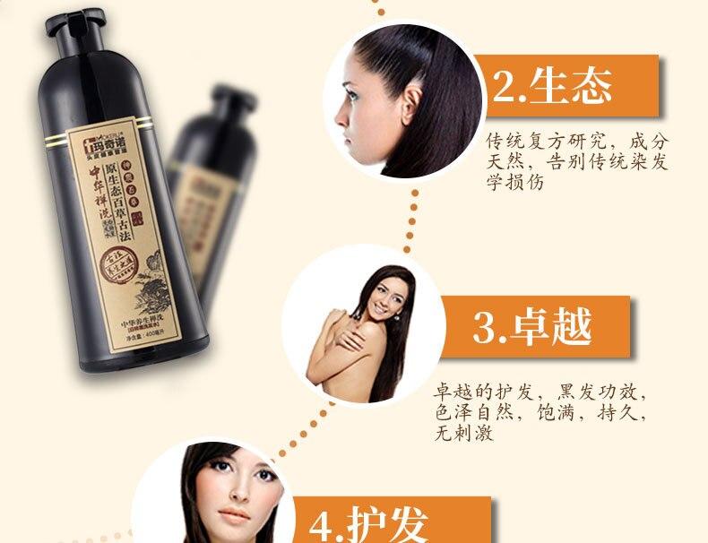 rápida preto ervas tintura de cabelo shampoo
