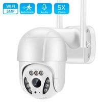 5MP Outdoor PTZ IP Kamera 1080P 5X Zoom Ai Menschliches Erkennen Auto Tracking Wifi Kamera 2MP 3MP CCTV Sicherheit schutz Mini Kamera