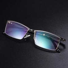 Titanium Alloy Optical Glasses Frame Men Ultralight Square Myopia Prescription Eyeglasses Ultra Light TR90 Mirror