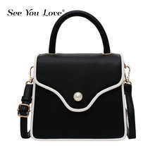 Casual Solid Pu Leather Crossbody Bags For Women Cover Shoulder Messenger Bags Women Handbags Mini Small Flap Bag Girls Bolsas