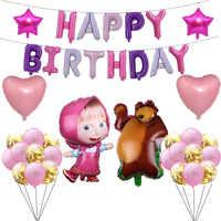 Маша и Медведь Воздушные шары для девочки Маша и Медведь вечеринка на день рождения украшения поставщики балон розовый 3-й 5-й 2-й 1 года