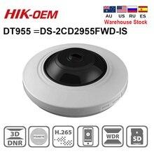 Hikvision OEM IP-камера от производителя оборудования от DS-2CD2955FWD-IS 5 MP H.265 + Фиксированная купольная сетевая камера рыбий глаз со слотом для SD-карты