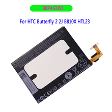 Original Battery B0PAG100 2700mAh For HTC Butterfly 2 2J B810X HTL23 Phone Replacement Battery 3 x 7 4v 2700mah 10c battery page 4 page 2