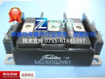 MG150Q2YK1 Power Modules--ZYQJ