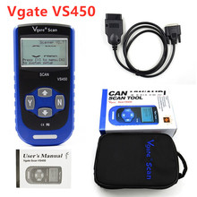 High Quality VS450 for Audi VW OBD2 OBDII tool Vgate OBD 2 Diagnostic scanner ABS Airbag reset For