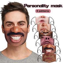 Adultos reutilizar máscara facial respirável impresso engraçado moda rosto-máscara cosplay halloween máscara mascarillas rosto maks mondmasker