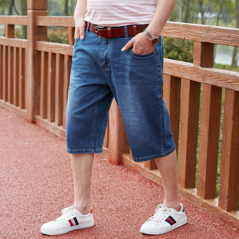 Summer Thin Section Fat Pants Men's Loose-Fit Short Denim Shorts Plus-sized Plus-sized Shorts Casual Breeches