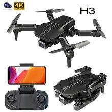 H3 mini zangão com câmera 4k quadcopte dobrável wifi ampla alta espera profissional rc helicóptero um-chave de retorno rc zangão brinquedos