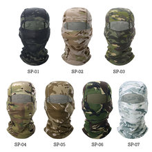 Камуфляжная Балаклава multicam cp шарф на все лицо для военных