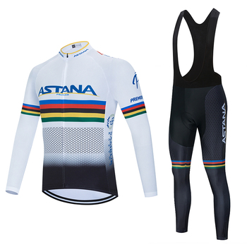 Spring autumn 2018 team astana long sleeve cycling jersey set Ropa Ciclismo breathable racing bike clothing MTB Bike 19D gel pad