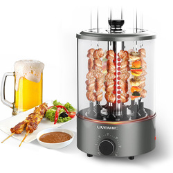 Home electric barbecue kebab self-service kebab oven automatic 360degree rotating room smoke-free small rotisserie indoor