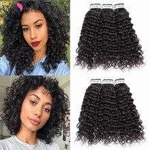 Wome onda de água pacotes cabelo humano brasileiro pacotes 1/3/4 pces/lote 10 26 polegadas cor natural não remy costurar em extensões de cabelo