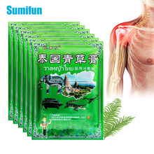 24 Uds Tailandia de analgésico yeso escorpión cuello espalda artritis dolor de articulación parche de alivio de Lumbar esguince muscular pasta de la etiqueta engomada